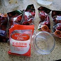百香果蜜的做法步骤食品昆山汇有限公司博食图片