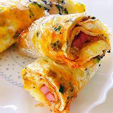 #换着花样吃早餐#超好吃的鸡蛋卷饼