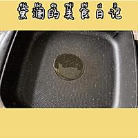 ㊙️秘制咖喱鸡肉饭,好吃到舔盘子 #美食视频挑战赛#的做法图解8