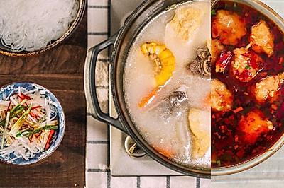 红锅底料|日食记