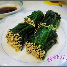 芝麻菠菜卷