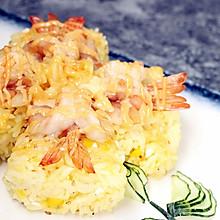 奶酪蝴蝶虾饭团