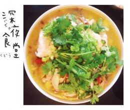 【Tina私厨】柠檬酸菜鱼的做法