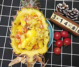 可口菠萝饭的做法