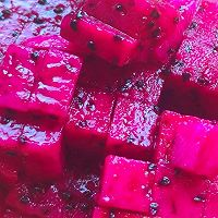 水果酸奶西米露的做法图解5