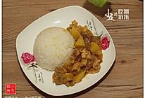 咖喱鸡饭:一菜一饭足矣的做法