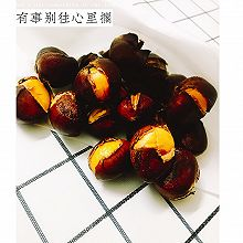 糖炒板栗(烤箱版)