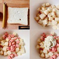 香肠吐司太阳蛋#520,美食撩动TA的心!#的做法图解1