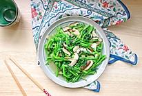 清炒香菇茼蒿 — 绿色蔬菜之旅的做法