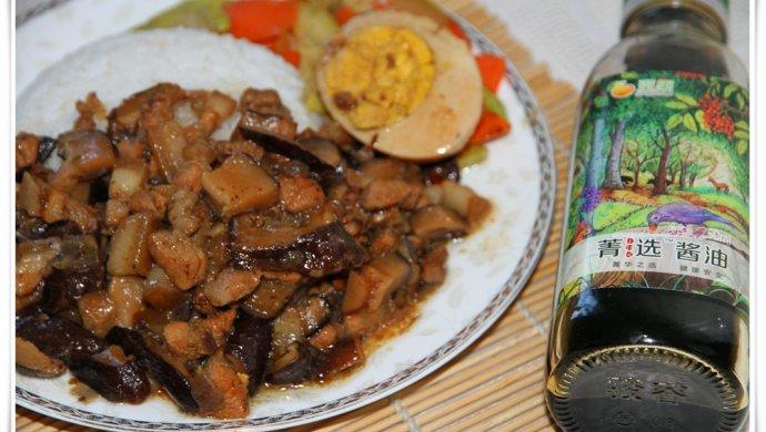 之香菇卤肉饭#豆果菁选酱油试用#