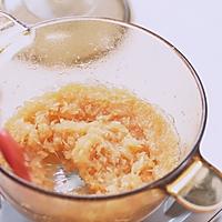 蜂蜜柚子茶的做法图解14