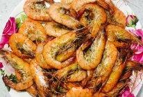 黑胡椒煎虾的做法