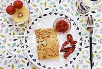 宝宝早餐之杂菜鸡蛋饼+章鱼小香肠(配水果杯&牛奶)的做法