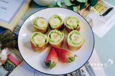 春日早餐香蕉牛油果土司卷