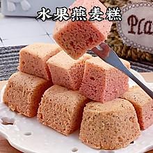 水果燕麦糕