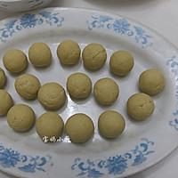 豆沙红薯丸,酥香软糯的做法图解7