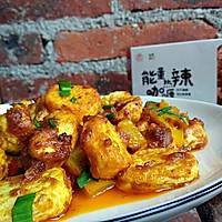 咖喱玉子豆腐#安记美味魔方#