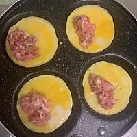 蛋饺#父亲节,给老爸做道菜#的做法图解7