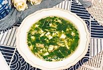 #憋在家里吃什么#荠菜豆腐羹❤️迎春美味❤️的做法