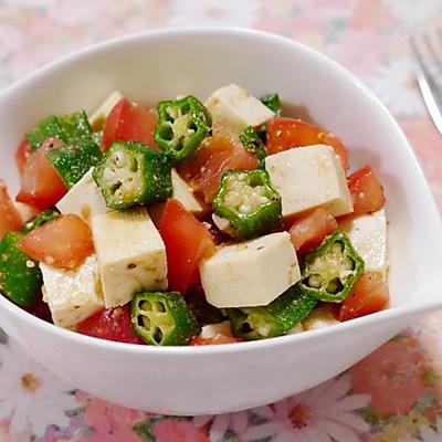 秋葵豆腐番茄色拉
