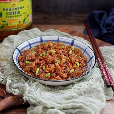 肉末粉丝#金龙鱼营养强化维生素A 新派菜油#的做法 步骤9
