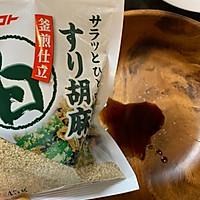 #夏日撩人滋味#清爽日式小菜的做法图解5