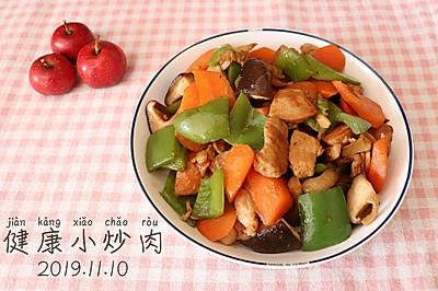 健康小炒肉