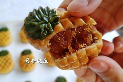 广式月饼(凤梨馅小菠萝)