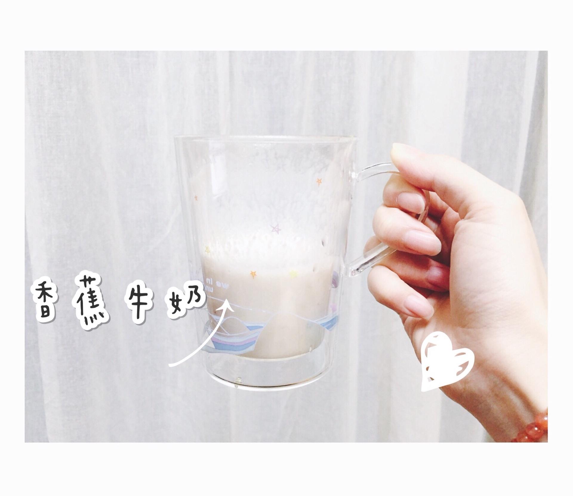 牛奶面膜图片素材