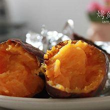 香喷喷烤红薯