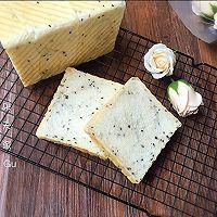 北海道芝麻吐司#每道菜都是一台食光机#