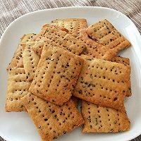 为家人打造健康小零食——全麦消化饼干的做法图解5