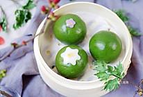 网红蛋黄肉松艾草青团的做法