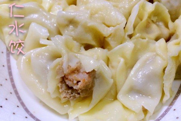 回味无穷,鲜嫩多汁的鲜肉大虾仁水饺,你吃了没有~的做法