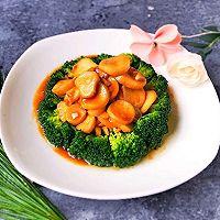 懒人快手下饭菜-蚝汁儿杏鲍菇#厨此之外,锦享美味#的做法图解9