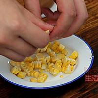 首农HELLO油鸡宝宝蛋—蔬菜蛋饼的做法图解2