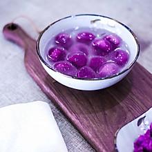 美食界的紫水晶 | 惊艳朋友圈的外婆紫薯汤圆,有颜值又美味