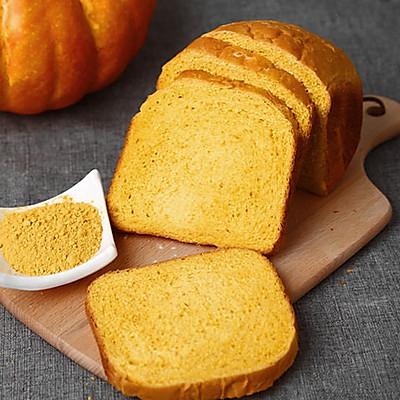 面包机做面包的方法(南瓜面包)