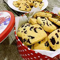 手工蔓越莓饼干的做法图解9