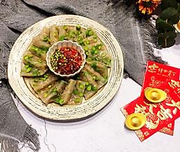 #味达美名厨福气汁,新春添口福#年菜—好吃的豌豆肉皮冻的做法