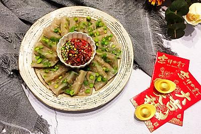年菜—好吃的豌豆肉皮冻