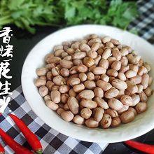 香烤花生米