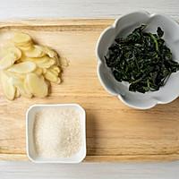 #爽口凉菜,开胃一夏!#紫苏腌酸子姜的做法图解4