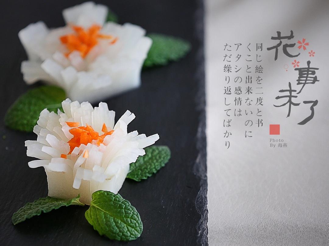 清蒸萝卜花的做法图解8