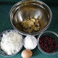 蔓越莓饼干 #莓汁莓味#的做法图解2
