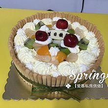 8寸酸奶水果慕斯蛋糕