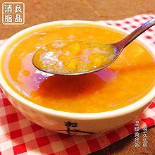 温暖黄金粥