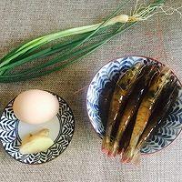 #晒出你的团圆大餐#鲜美虾仁豆腐蒸蛋的做法图解2