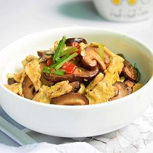 香菇炒鸡蛋#快手又营养,我家的冬日必备菜品#