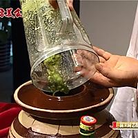 贵州苗族酸汤鱼的酸汤制作之青椒酸(突出清香辣味)的做法图解3